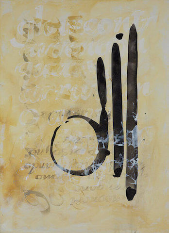 Untitled - 2010 - Indian Ink and acrylic on canvas - 70 x 50 cm
