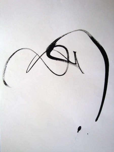 Sem título - 2011 - nanquim sobre tela - 42 x 29 cm