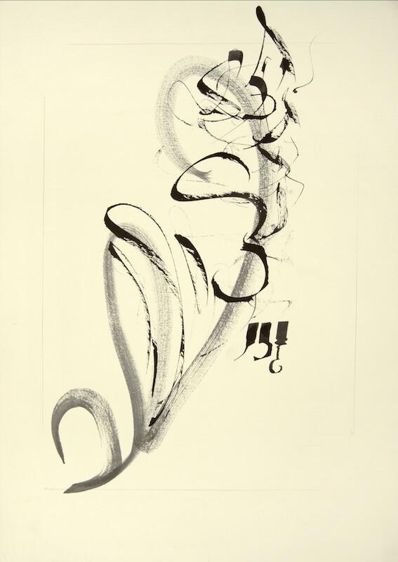 Sem título - 2008 - carvão sobre papel - 59 x 42 cm
